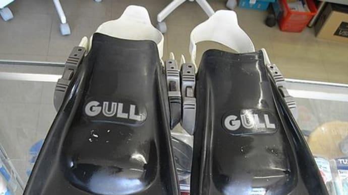 GULLパワーエムデンは良いフィンです