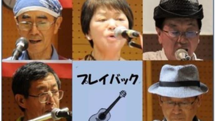 ★ブログ『プレイバック 』のトップ記事【2019.07.21現在】
