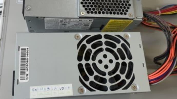 Dell Vostro230S 電源入らない→電源ユニット交換