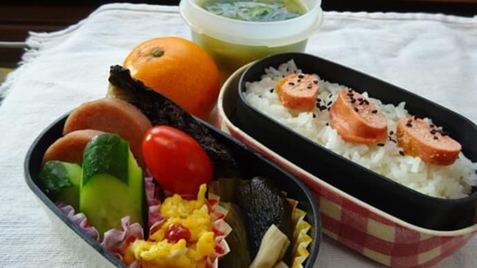 鯖の粕漬けのお弁当と、激走カレンダー