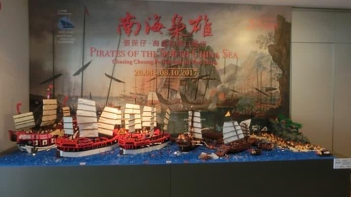 2017年9月香港の旅(その30・香港海事博物館を見学)