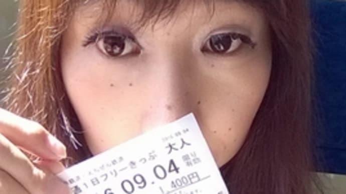2016年9月福井の旅(その10・えちぜん鉄道で東尋坊に)