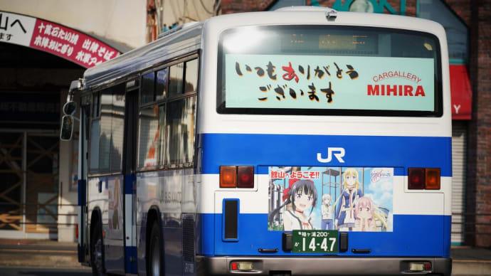 #2005 いすゞ・エルガ(ジェイアールバス関東・館山支店) KL-LV280L1 /シグルリちゃん/