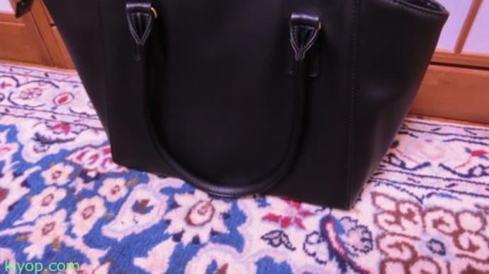 MISCH MASCHのトートバッグを買ったよ