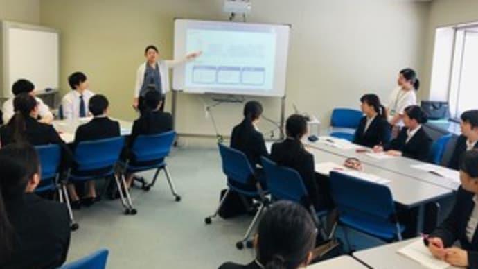 コース別研修~「日本電気株式会社 NEC 」「日本IBM」~