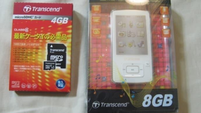 4代目MP3プレイヤーを買ったよ(Transcend/MP860)