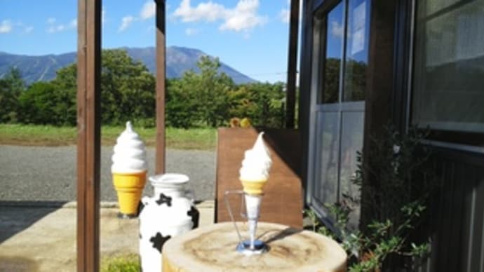 11月 定休日のお知らせとソフトクリームの販売終了について