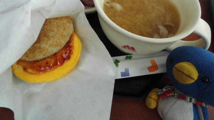 朝モスとヨーグルトケーキです。