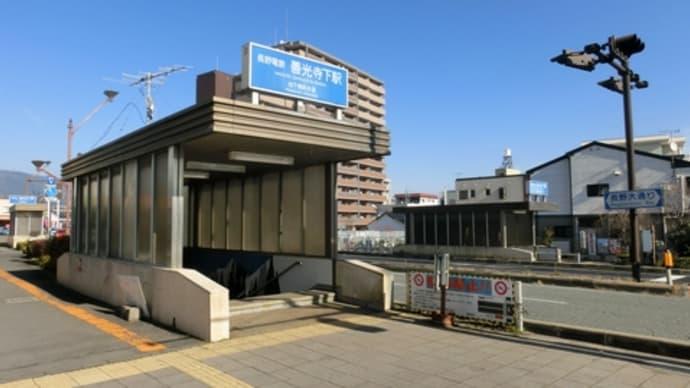 2016年12月松本・長野の旅(その8・長野電鉄で須坂に)