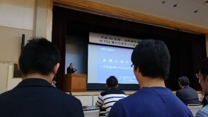 小菅先輩講演会に行ってきました