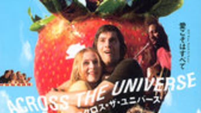アクロス・ザ・ユニバース/ACROSS THE UNIVERSE