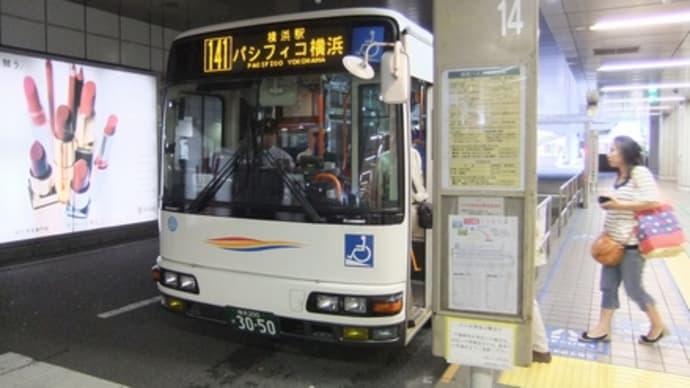 京急141系統バス(みなとみらい地区)