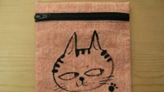 猫のミニポーチ