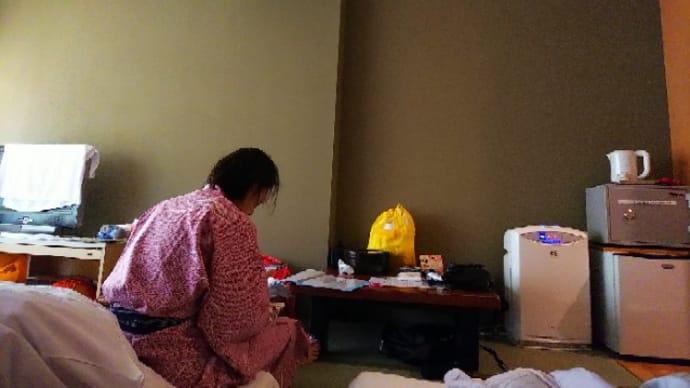 伊藤園ホテル