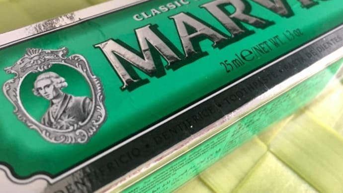 今回のお買い上げ〜イタリア発オシャレな歯磨き粉