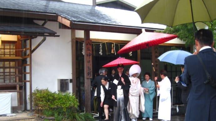 関西ひとり旅  ( 八坂神社 )
