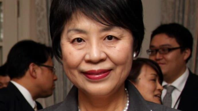 T一教会政権の守護女神、上川法務大臣