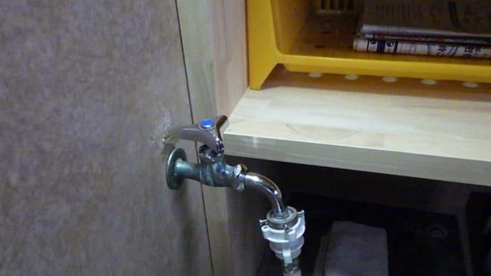 緊急止水弁付き回転スパウトに交換・・・THY276R