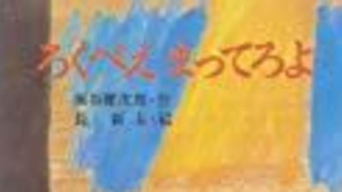 明日2月1日(土)宇田みおこの佐倉ひまわり通信第12号発行します。
