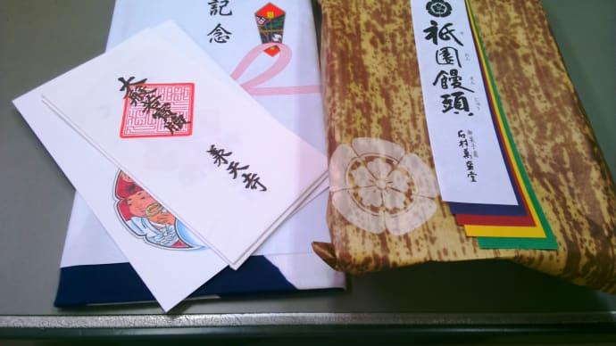 博多祇園山笠始まりました・・