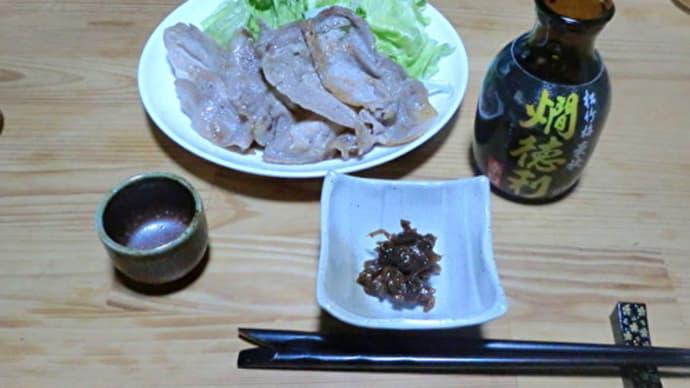 「サザエさん」を観ながら、手作り料理で一杯!📷ぶらり旅【おうち居酒屋】11-1