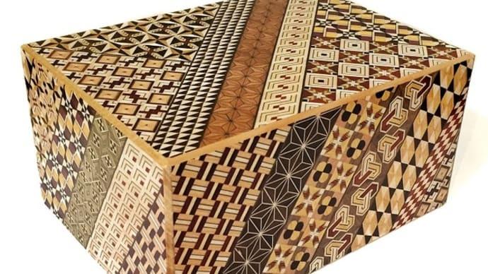 箱根寄木細工 秘密箱7寸72回 特大サイズ