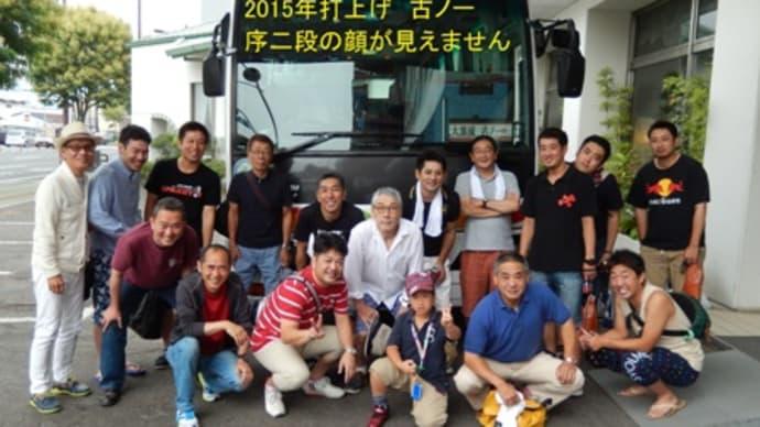 2015年古ノ一山笠打上げ