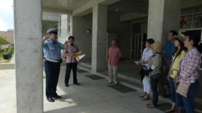 本日、「立哨活動安全講習会」が開催されました。