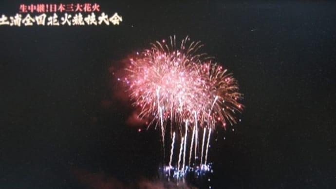 土浦全国花火大会が素晴らしい (2017/10/7)