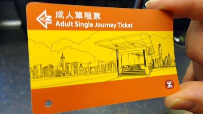 地下鉄に乗って『香港ディズニーランド』へ♪