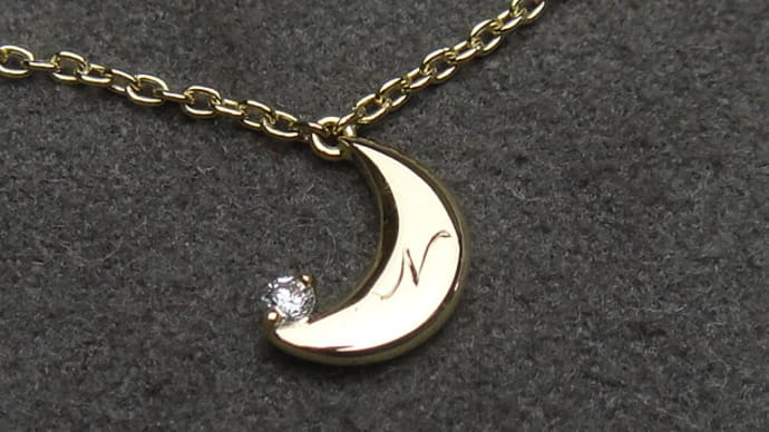 月モチーフのダイヤモンド付きネックレスをオーダー製作