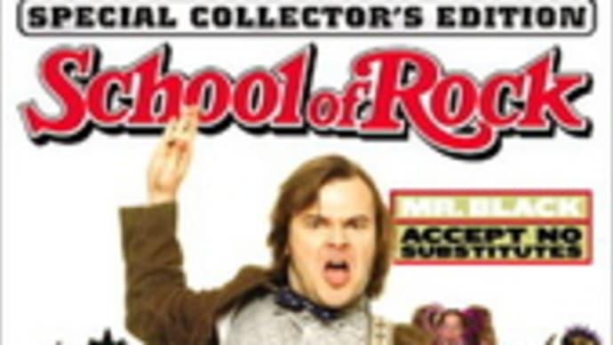 スクール・オブ・ロック/School of Rock