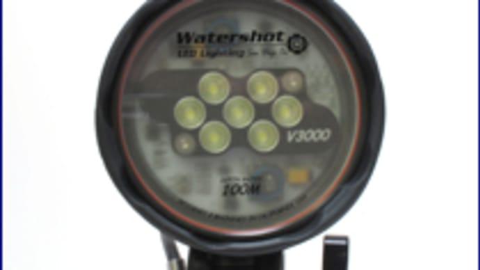 FIX WaterShot V3000水中ライト