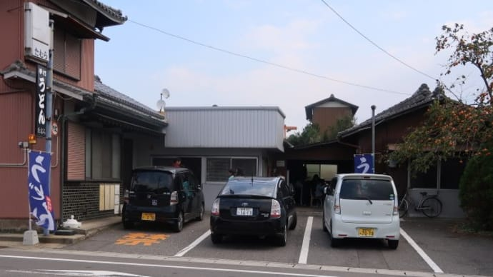 田村うどんで2玉もらって半分アツアツにしてみた (2017/11/4)