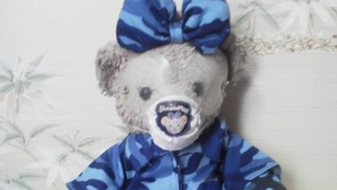 メイちゃんの 海上自衛隊風迷彩服ができました