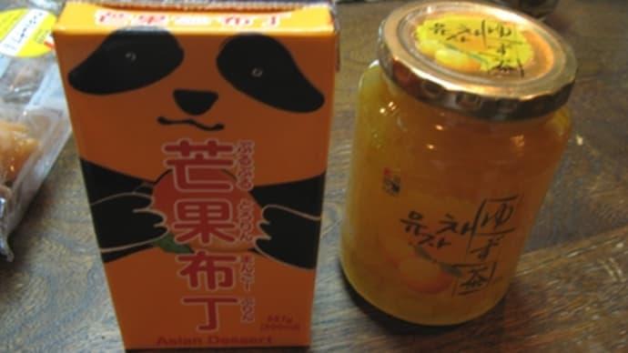 ゆず茶とマンゴ-プリンを買ったよ