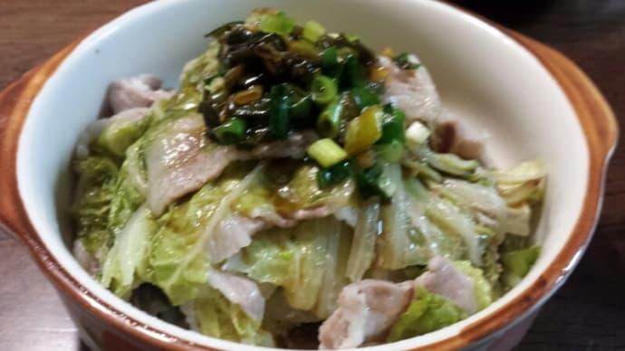 今日の夕飯(白菜と豚バラミルフィーユ)