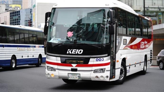 新宿-河口湖・山中湖平野線1103便(京王バス・永福町営業所) 2TG-RU1ASDA