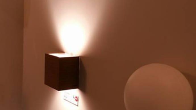 インテリアと空間設計デザインの感度による質の違いを暮らしの空間に、住まいの設計で毎日の暮らしを彩る様に「照明器具」の価値と役割を設計する事で受ける恩恵空間