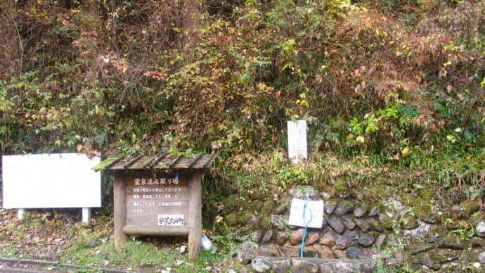 龍頭峡、深入山、三段峡と欲張りすぎた(2015/11/16)