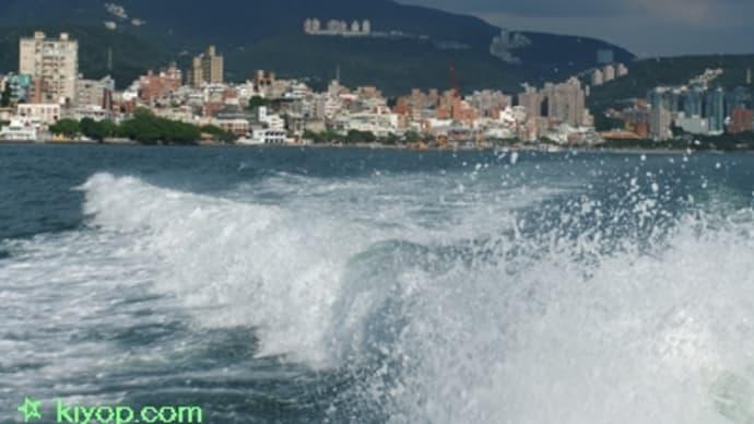 2010年9月台湾の旅(その24・淡水魚人碼頭)