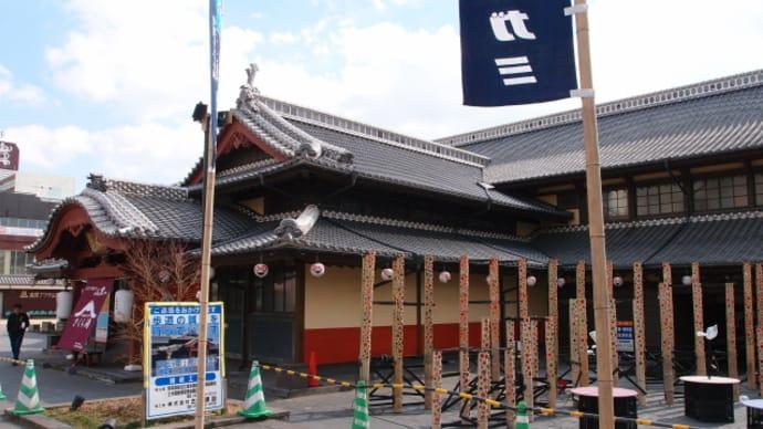 山鹿温泉「さくら湯」に入って道の駅「いとだ」に到着 (2016/2/8)