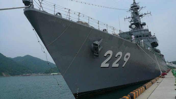 護衛艦「あぶくま」見学