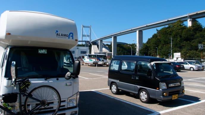 自転車で生口島まで行ってきた(2015/10/14)