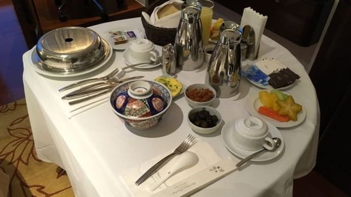 オークラプレステージ台北*朝食ルームサービス