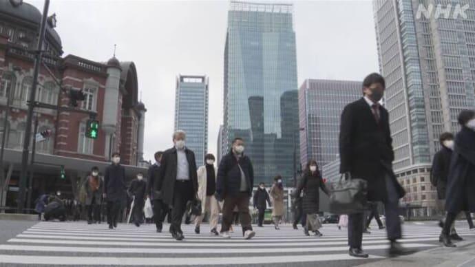 緊急事態宣言後の東京〜人の数はあまり減っていないかも?