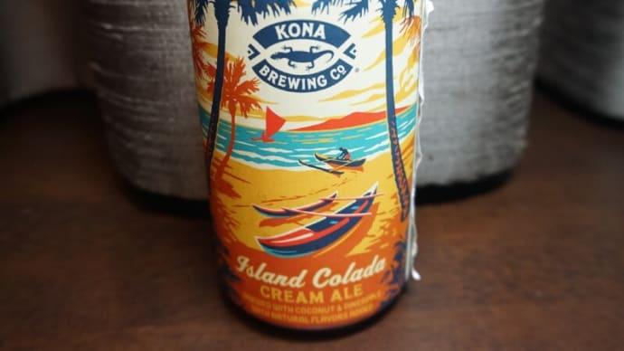 個性派缶ビール【アイランドコラーダ クリームエール Island Colada CREAM ALE】ココナッツ味のビール!?