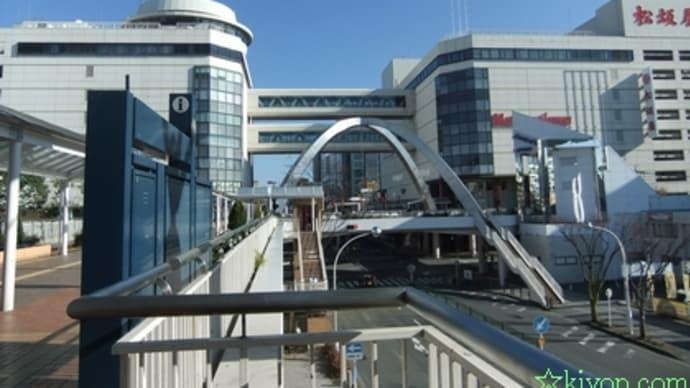2012年12月名古屋・伊勢の旅(その14・豊田市からの八草に)