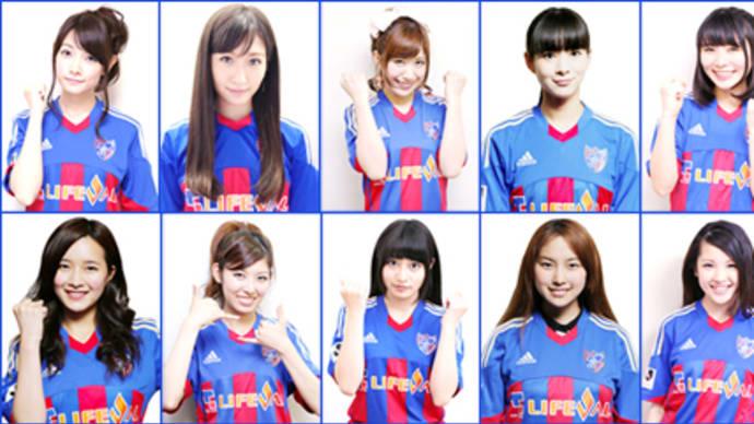FC東京×甲府@味スタ