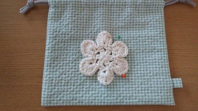 花のモチーフの小袋
